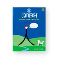 CHINEASY — CHINÊS PARA CRIANÇAS